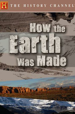 地球起源 How the Earth Was Made (2007)