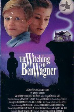 字女巫 The Witching of Ben Wagner (1990)