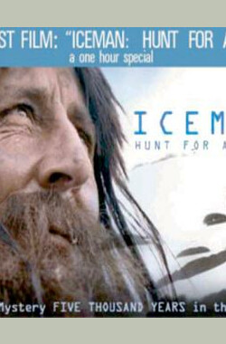 Iceman: Hunt for a Killer (2003)