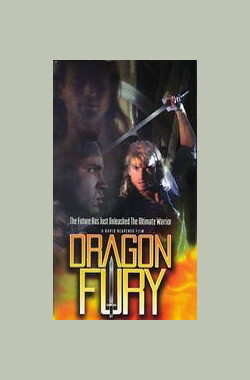 Dragon Fury (1995)