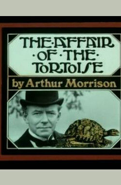 """The Rivals of Sherlock Holmes"" The Affair of the Tortoise (1971)"