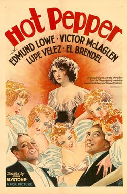 Hot Pepper (1933)