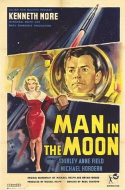月亮上的人 Man in the Moon (1960)