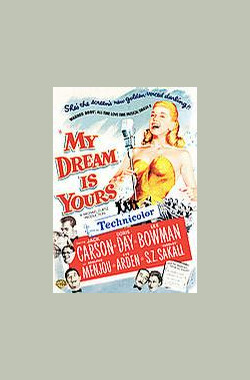 梦中情 My Dream Is Yours (1949)