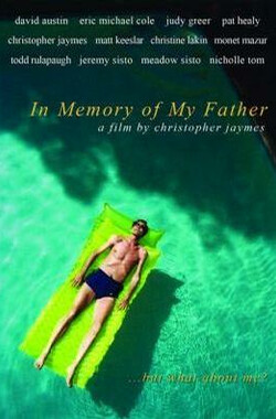 老爸的回忆 In Memory of My Father (2005)