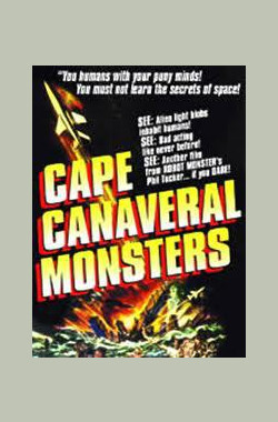 The Cape Canaveral Monsters (1960)