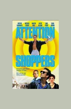 Attention Shoppers (2000)