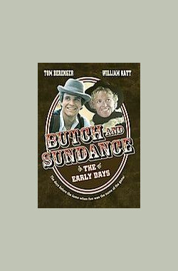 虎豹小霸王前集 Butch and Sundance: The Early Days (1979)