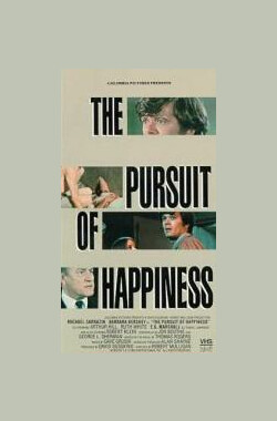 追求幸福 The Pursuit of Happiness (1971)
