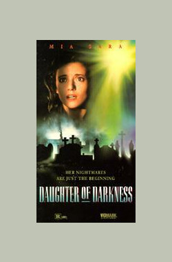 1998禁入坟场 Daughter of Darkness (1990)