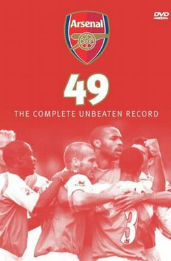 阿森纳 49:不败历程完全记录 Arsenal 49: The Complete Unbeaten Record (2004)