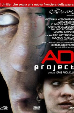 AD Project (2006)