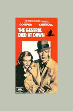 将军晨死 The General Died at Dawn (1936)