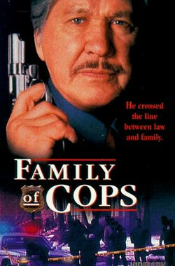 警察家族 Family of Cops (1995)