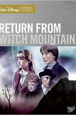 来无影去无踪 Return from Witch Mountain (1978)
