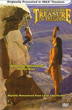 锡安峡谷 Zion Canyon: Treasure of the Gods (1996)