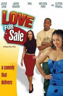 爱情减价 Love for Sale (2008)