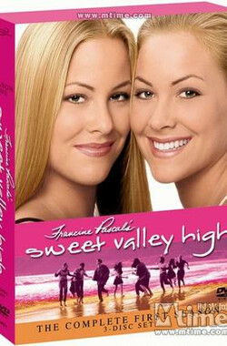 甜蜜高谷 Sweet Valley High (1994)