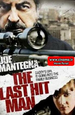 最后的杀手 The last hit man (2008)