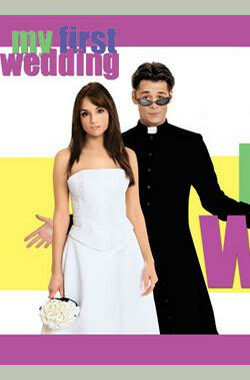 我的第一次婚礼 My First Wedding (2005)