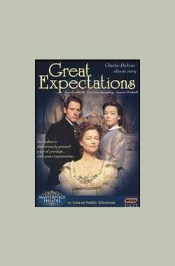 远大前程 Great Expectations (1999)