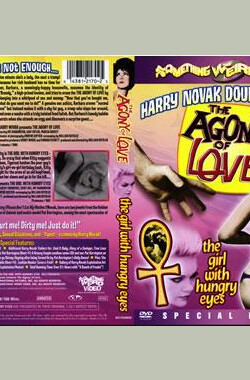 AGONY OF LOVE (1966)