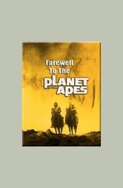 再见人猿星球 Farewell to the Planet of the Apes (1981)