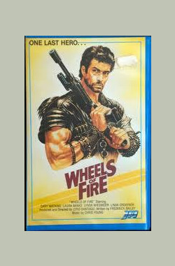 火轮 Wheels of Fire (1985)