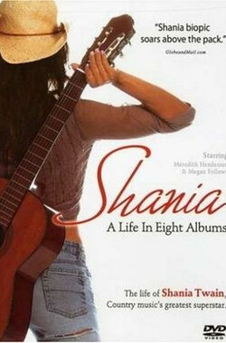 Shania:A Life In Eight Albums (2005)