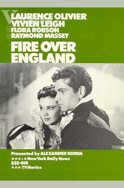 英伦战火 Fire Over England (1937)