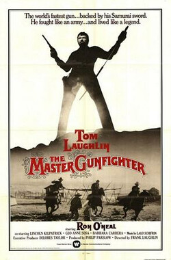The Master Gunfighter (1976)