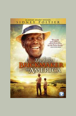 The Last Brickmaker in America (2001)