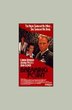 突破点 Breaking Point (1989)