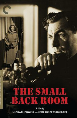 小后屋 The Small Back Room (1949)