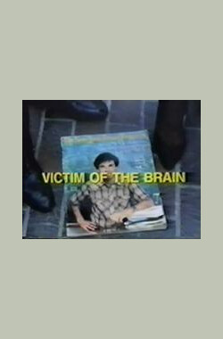 victim of the brain (1988)
