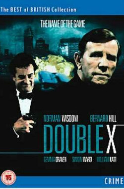 双X:这个游戏的名称 Double X: The Name of the Game (1992)