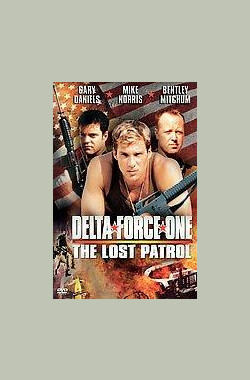 浴血战士 Delta Force One: The Lost Patrol (2000)