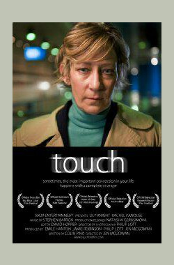 Touch (2010)