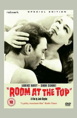 金屋泪 Room at the Top (1959)