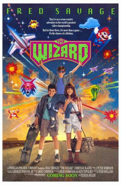 小鬼跷家 The Wizard (1989)