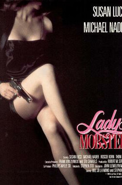 家族情仇 Lady Mobster (1988)