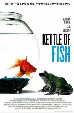 两码事 Kettle of Fish (2006)