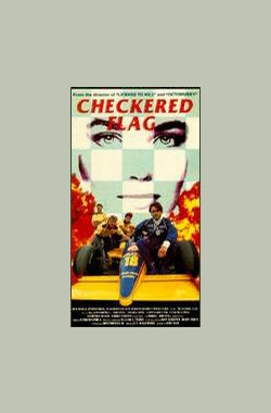 Checkered Flag (1990)