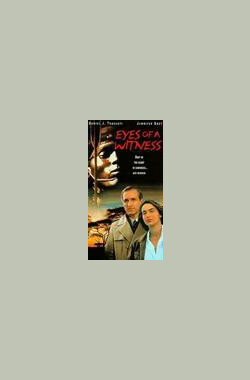 Eyes of a Witness (1991)
