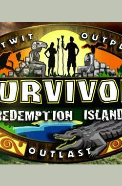 幸存者: 救赎之岛 第二十二季 Survivor: Redemption Island Season 22 (2011)