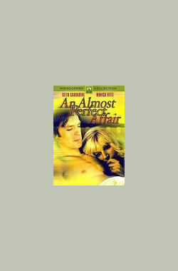 银海万花筒 An Almost Perfect Affair (1979)