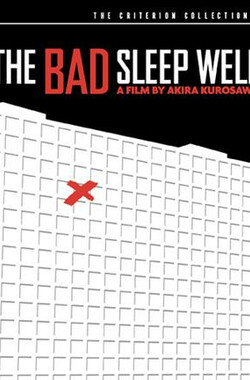 懒汉睡夫 The Bad Sleep Well (2010)