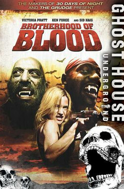 嗜血兄弟 Brotherhood of Blood (2007)