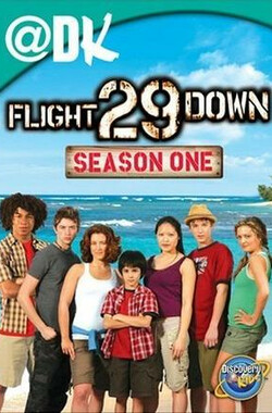Flight 29 Down (2005)