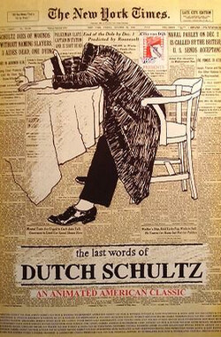 达基·舒尔兹的遗言 The Last Words of Dutch Schultz (2012)